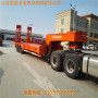 全掛平板牽引拖車定做價格結構特征