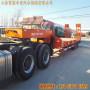 11.5米2軸挖掘機運輸托板車生產廠價直銷