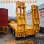 二軸凹梁13.5米鉤機運輸平板車掛車廠家