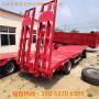 天津二橋拉挖掘機的挖掘機拖板車廠家標準配置價格