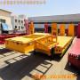樂山市直銷低平板運輸拖車價格-實時報價