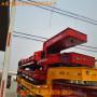 蘭州市挖機低平板車價格生產廠家山東梁山