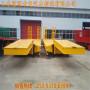 6噸-30噸全掛平板車價格標準尺寸多少m