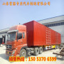 海南州拖拉機帶20英尺集裝箱全掛平板拖車標準尺寸報價