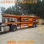 上海9.5米勾機板拖車專生產廠價格
