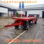 九江市農用平板拖車每軸線承載力27噸
