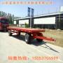 十堰市山東梁山5噸-10噸全掛平板拖車生產廠家價格哪里購買價格低