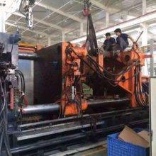 2021歡迎訪問##應城二手銑床回收電話聯系##國投