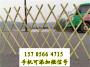 歡迎##鄭州市二七竹籬笆竹柵欄##實業集團