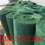 首頁 桂林---三維植被網墊&報價