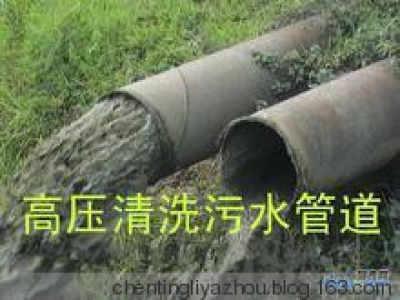 上海松江区清洗阴沟下水道