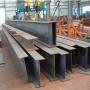 四川雅安焊接H型鋼-多少錢一噸