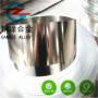 鋼材行情sus431不銹鋼扁鋼