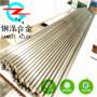NCF800B高溫合金 特鋼