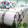ZL14鋁硅合金鍛件精加工成品