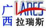广西拉瑞斯金属制品有限公司