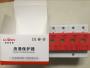 【SHAB-Z4-420-80防雷保護器達州價格表
