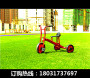 新闻;四方人造草坪地毯场地材料价格@人造草坪