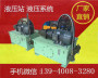 青岛四川液压动力站1-中国茶叶知识网