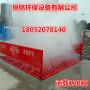 《《《襄樊-工地车辆冲洗-设备厂家&¥咨询电话¥》》》