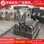 重庆九龙坡哪里生产破碎机锤头 什么材质的锤头耐磨