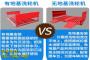 山东青州工程洗车台封闭式-工程洗车机