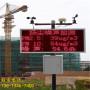 揚塵監測儀專業揚塵檢測儀北安