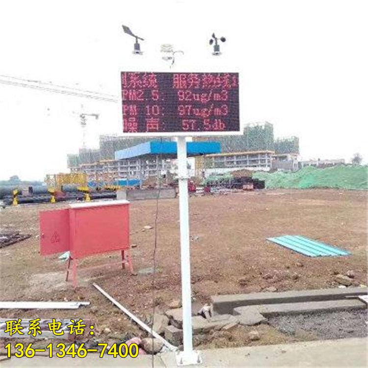 工地揚塵監測儀器河北晉州