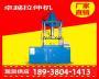 宁波管材内高压成型机报价 管材内高压成型机