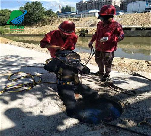 2021歡迎訪問## 懷化市 水下更換管道 ##實業集團