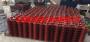 新闻:山东泰安DT-630电力金具产品样本 新闻咨询