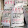 安徽亳州聚合硫酸鐵的作用誠招各地代理
