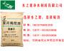 勉县市PAC污水处理-勉县市聚合氯化铝在哪买出厂价欢迎咨询