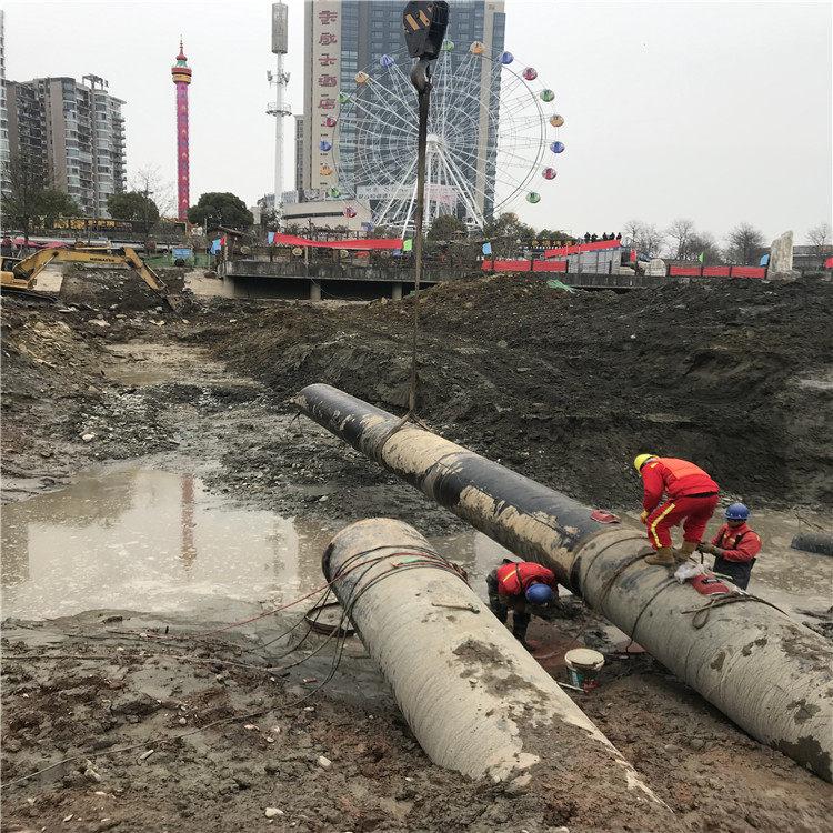 歡迎訪問#晉中市海上管道水下安裝#實業集團
