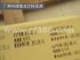 佛山码清纸盒包装激光喷码机MQC-10F电动刻字笔