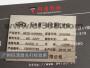 广州码清铝牌激光刻字机,阳江配件打码机,云浮刻字机厂家直销