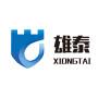 广州市雄泰劳保用品有限公司