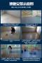 武胜县PVC地板价格,一流的施工为您护航
