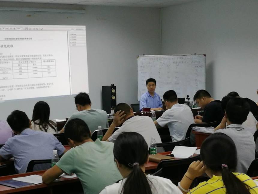 欢迎访问##安徽淮南仪器仪表校准##下厂 服务
