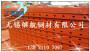 上海哪里供应【可利用的钢模板价格】
