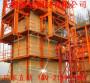 乌兰察布市钢模板 组合钢模板价格13921197097