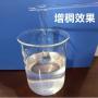 怀化污水处理聚丙烯酰胺集团