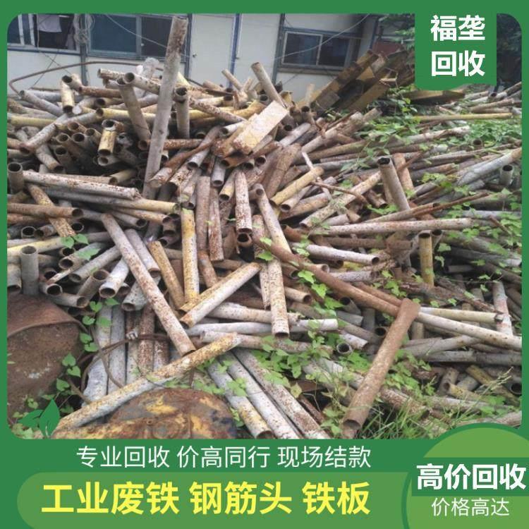 廣州花都區廢品回收走勢-24小時高價廢品電話