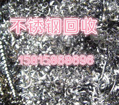 廣州白云區廢銅回收公司-廢銅收購報價詳情