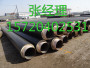 阿克苏地区供水管道用三层聚乙烯防腐螺旋管生产厂家