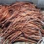 2020年#巴中市廢舊電纜回收——廠家排名