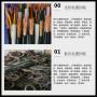 歡迎#三沙市舊電纜回收公司——報價表