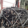 歡迎#定西市二手電線電纜回收——廠家