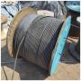 歡迎#安陽市舊電纜回收公司——廠家排名