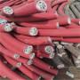 2020年#西寧市二手電纜回收公司——廠家